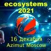 IX Ежегодный форум Ecosystems-2021