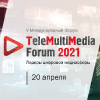 TeleMultiMedia Forum